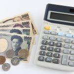 フリーターでも税金は払わなければならない。特に住民税に注意